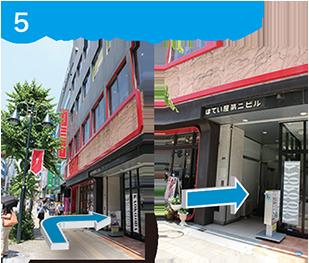atsugi1-5