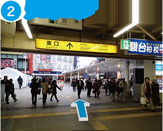 kashiwa1-2