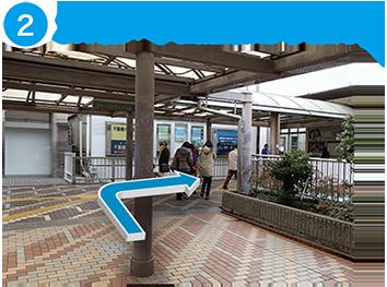 fujisawa2-2